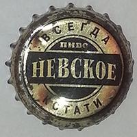 всегда кстати пиво невское (Вена, ОАО)