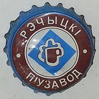 Рэчыцкi Пiyзавод