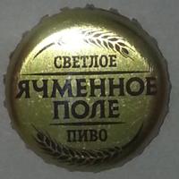 Ячменное поле (ООО «Завод Трёхсосенский»)