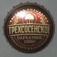 Трехсосенское Бархатное пиво, частная российская пивоварня с 1888 года