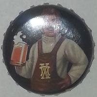 Хамовники (ЗАО «Московская пивоваренная компания»)