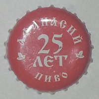 Афанасий пиво (Афанасий-Пиво, ОАО)