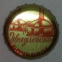 Жигулёвское Бочковое (ООО «Завод Трёхсосенский»)