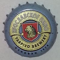 Ярославское пиво Yarpivo brewery Основан 1974
