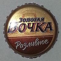 Золотая бочка Разливное, ООО «Калужская пивоваренная компания»