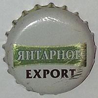 Янтарное Экспорт (Ярпиво, ОАО)