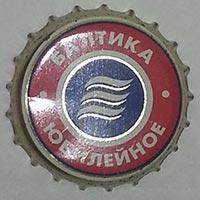 "Балтика Юбилейное (Пивоваренная Компания ""Балтика"")"