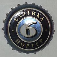 "Балтика Портер (Пивоваренная Компания ""Балтика"")"