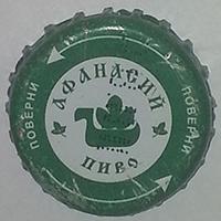 Афанасий пиво, поверни (Афанасий-Пиво, ОАО)