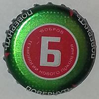 Бобров (Сябар, Пивоваренная компания, СЗАО)