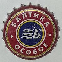 """Балтика особое (Пивоваренная Компания """"Балтика"""")"""