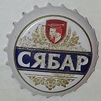 Сябар (Сябар, Пивоваренная компания, СЗАО)