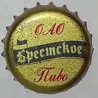 Брестское (Брестское пиво, ОАО)