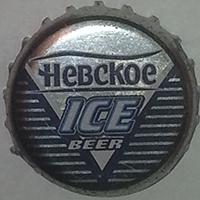 Невское Ice beer (Вена, ОАО)