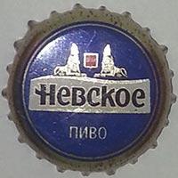 Невское пиво (Вена, ОАО)