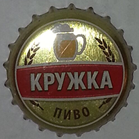 Кружка пива (ЗАО «Московская пивоваренная компания»)