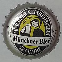 Munchner Bier (Augustiner Brau Wagner KG)
