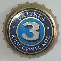 "Балтика Классическое 3 (Пивоваренная Компания ""Балтика"")"