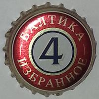 """Балтика Избранное (Пивоваренная Компания """"Балтика"""")"""