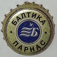 "Балтика Парнас (Пивоваренная Компания ""Балтика"")"