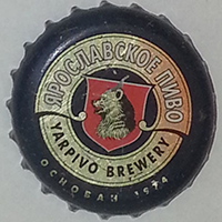 Yarpivo brewery Основан 1974 (Ярпиво, ОАО)