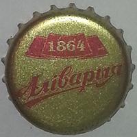 1864 Алiварыя (Оливария, Пивзавод, ОАО)