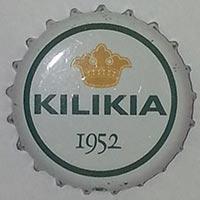 Kilikia 1952 (ЗАО «Ереванское пиво»)