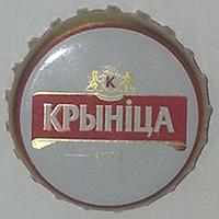 Крынiца (Крынiца, ААТ)