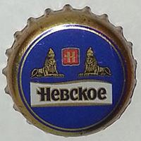 Невское (Вена, ОАО)