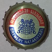 Natakhtari (Brewery Natakhtari)