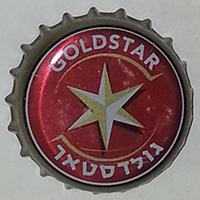 Goldstar (Tempo Beer Industries Ltd.)