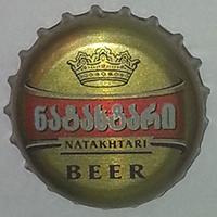 Natakhtari (Ломиси, ООО)