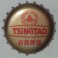 Tsingtao (Tsingtao Brewery Co., Ltd.)