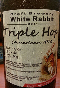 Triple Hop от White Rabbit