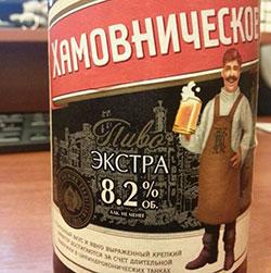 Хамовническое от Московская Пивоваренная Компания