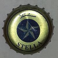 Stella (Al Ahram Beverages Company S.A.E.)