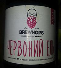 Червоний ель от Brewhops
