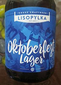 Oktoberfest Lager от Lisopylka