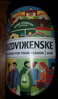 Vozdviжenske от Перша Приватна Броварня