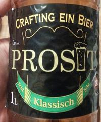 Prost klassisch от Сватовский пивзавод