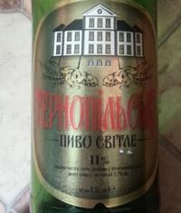Тернопільське пиво от Опілля