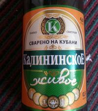 Калининское живое от Очаково