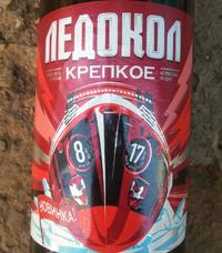 Ледокол Крепкое от Очаково