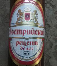 Австрийский рецепт белое от Липецкпиво