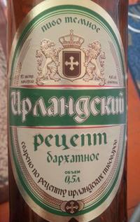 Ирландский рецепт бархатное от Липецкпиво