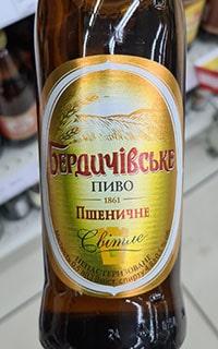 Пшеничне от Бердичівський пивоварний завод