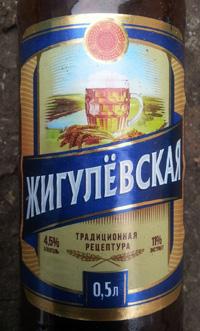 Жигулевская от Завод Трехсосенский