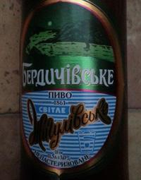 Жигулівське от Бердичівський пивоварний завод