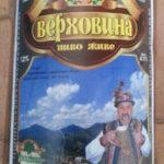 Верховинське Темне от Верховинська пивоварня