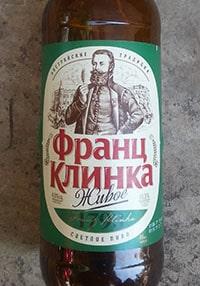 Франц Клинка от пивоварни Балтика